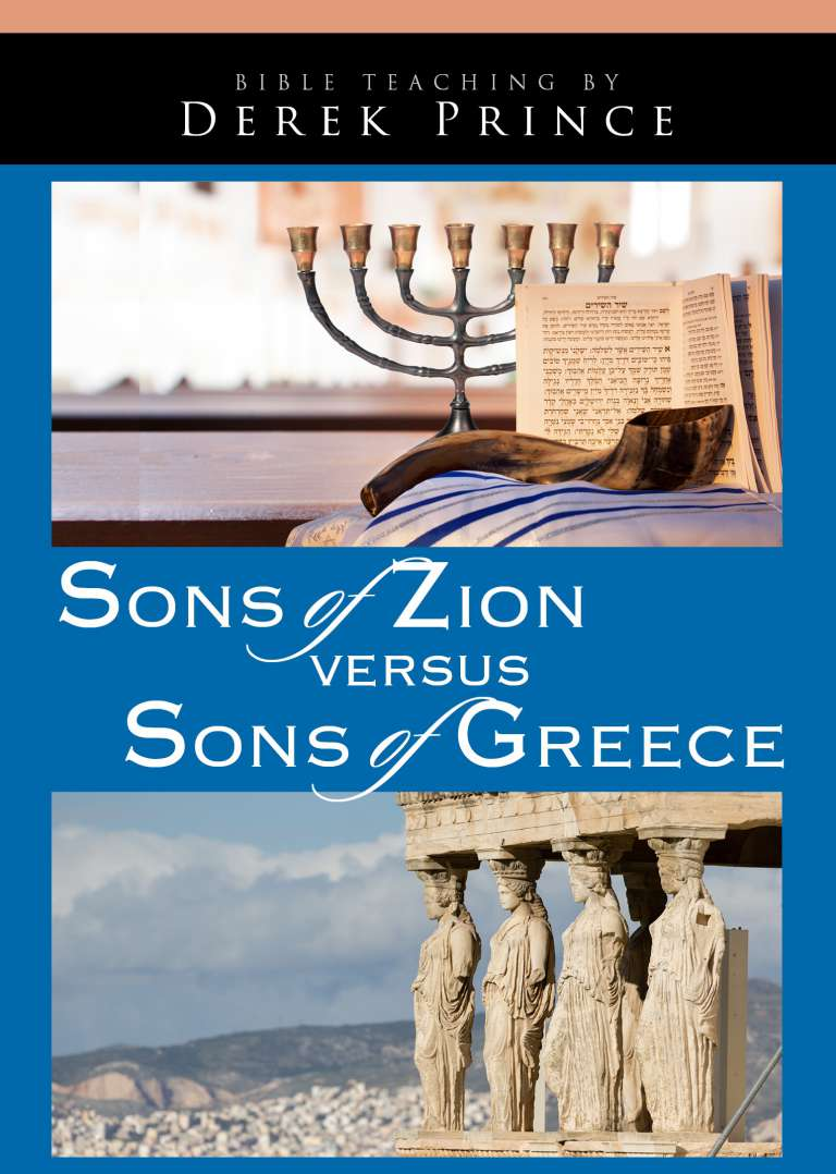 Sons Of Zion Vs Sons Of Greece