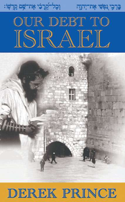 Our Debt to Israel