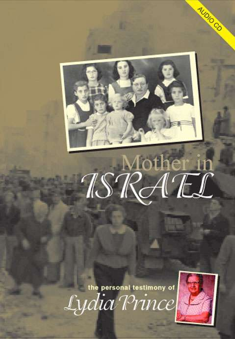 Mother in Israel (Lydia Prince)